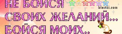 seksualnie-slova-devushkam-komplimenti
