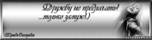 Гифки, картинки для моего мира с надписями