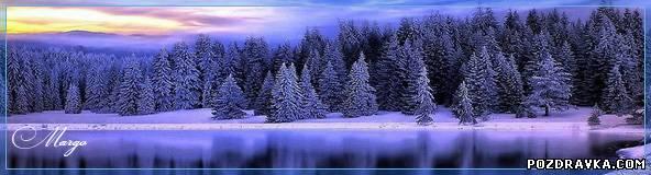 Картинки зима для обложки в мой мир