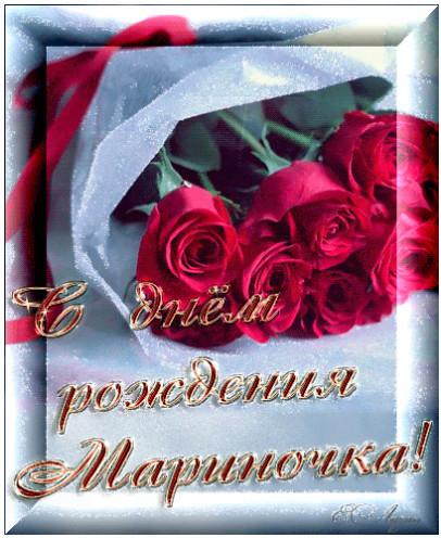 http://pozdravka.com/_dr/0/90151866.jpg