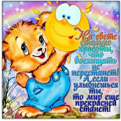 Одноклассники открытки 73