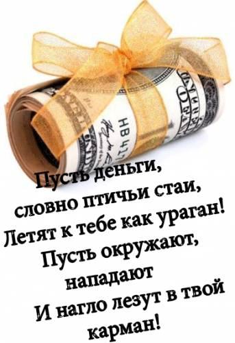 Деревянная лягушка для привлечения денег как пользоваться