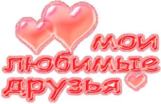 ДОМ ВЕОЛАРОВ)))) - Страница 2 59778572