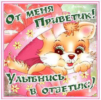 Картинки Для Одноклассников Мерцающие  haydenchris