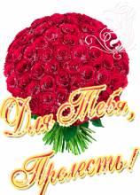 Букет цветов ради милых дам - Открытки цветы про Одноклассников