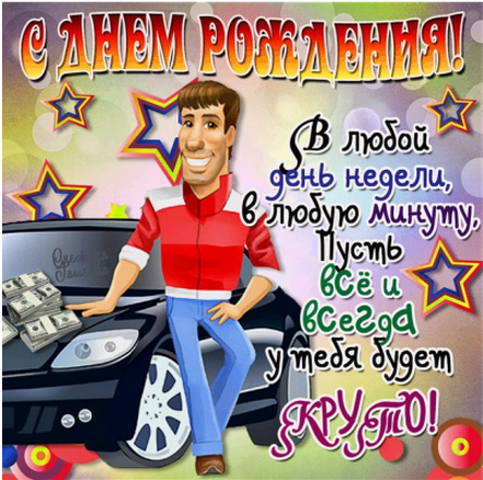 https://pozdravka.com/_dr/5/07806575.jpg
