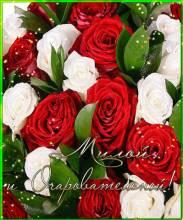 открытка для того милой равным образом очаровательной - Открытки цветы про Одноклассников