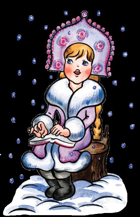 Книги, картинки прикольные снегурочка