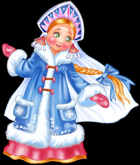 Картинки снегурочка для детей на белом фоне
