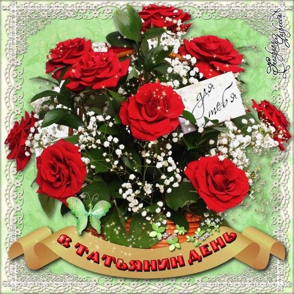 Наши праздники 438854771