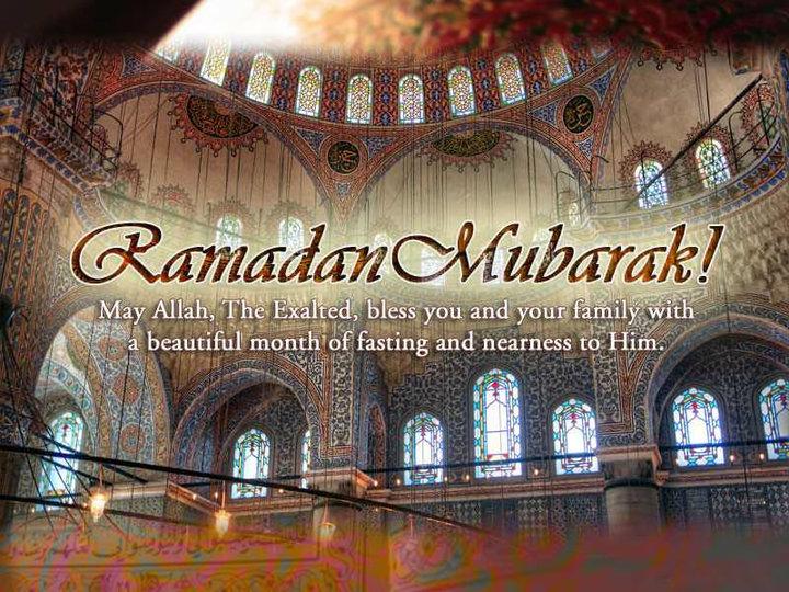 Рамазан открытки фото, ошибками