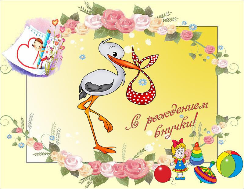 Для дочки открытка