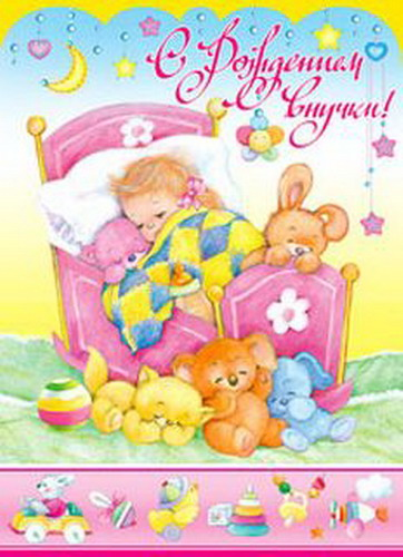 Анимационные открытки с днем рождения с цветами 170