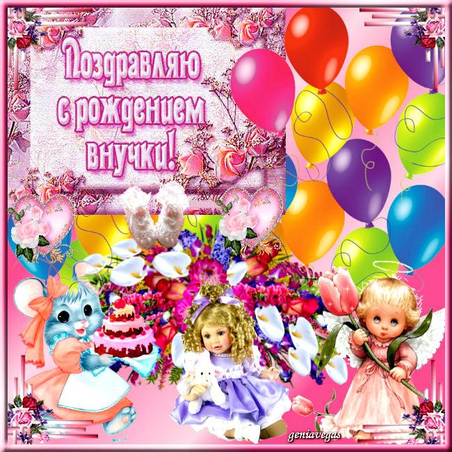 открытки с днем рождения женщине гульнара