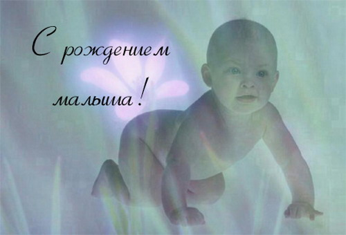 Скачать бесплатно картинки с надписью с рождением дочки