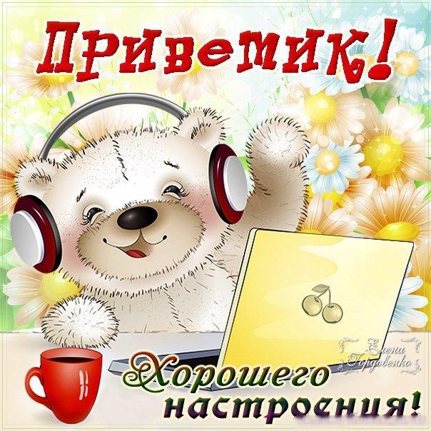Поздравление бабушке на день рожденье на татарском языке 445