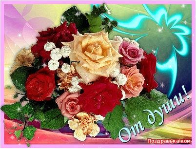 Казанская божия мать праздник