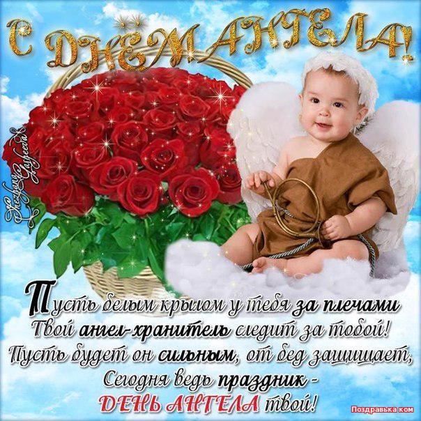Стих 8 марта поздравление мамы