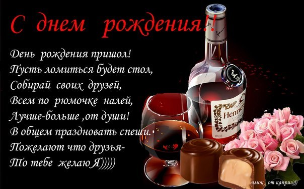 http://pozdravka.com/_ph/229/533045362.jpg