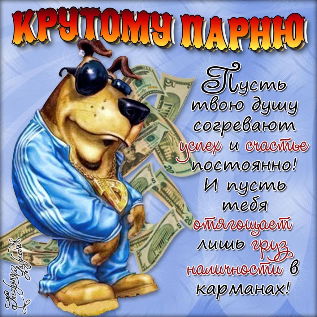Поздравление с днем рождения мамы в прозе на татарском языке