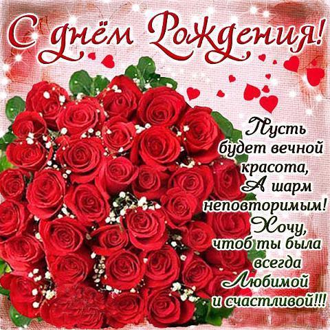С днем рождения поздравления тете
