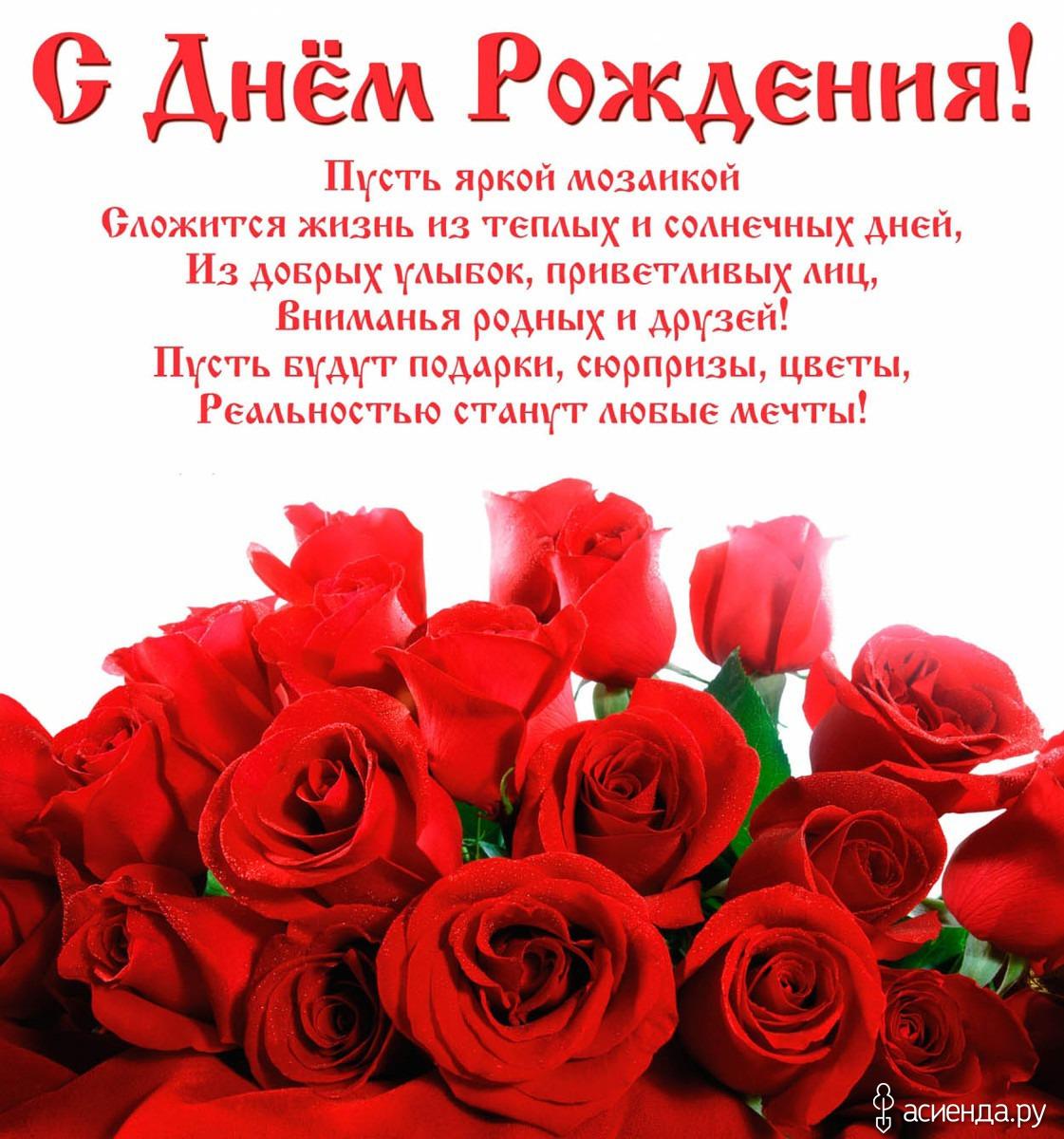 С днем красивое пожелание любви
