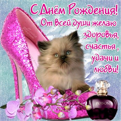 открытки с днем рождения картинки девушке