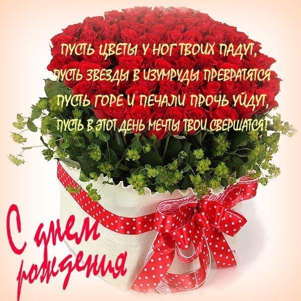 Букет с днем рождения подруге, цветы на заказ в алматы недорого