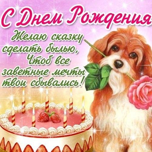 Поздравление с днем рождения жене брата открытка