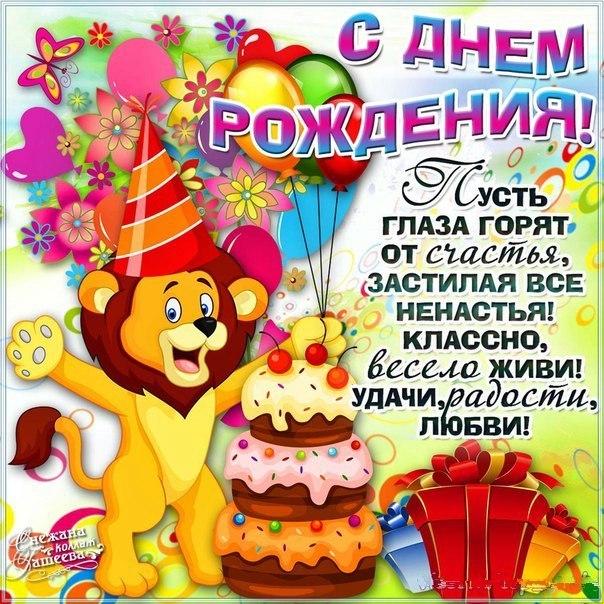 Самое простое поздравление с днем рождения