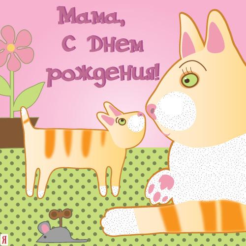 Добрым, открытка на др маме рисунок