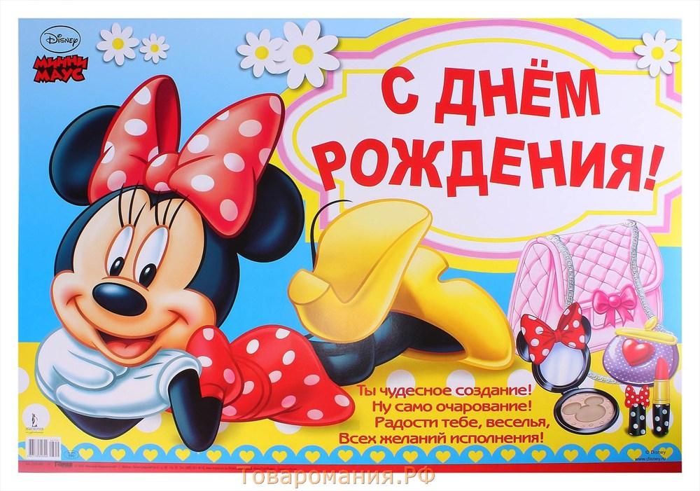 Поздравления с днем рождения детям девочке фото