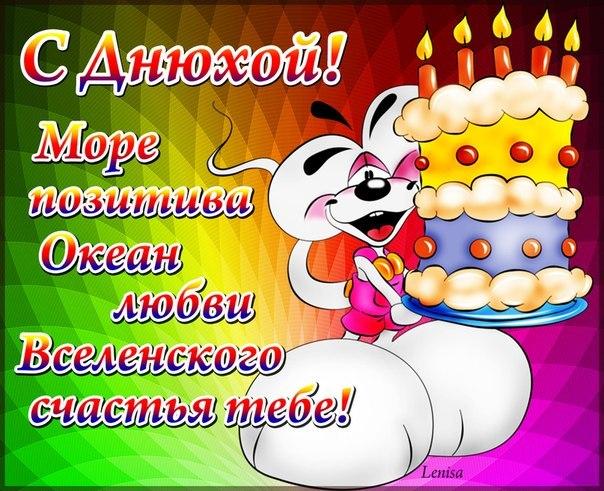 Красивые поздравления с днем рождения подруге