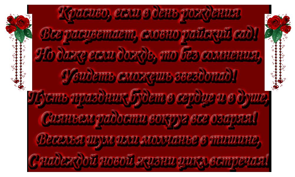Прикольное поздравление с Днем рождения другу, брату - БезПодарков. ru