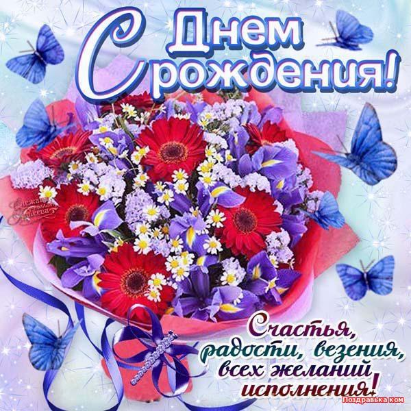 Поздравление днем рождения племянника открытка