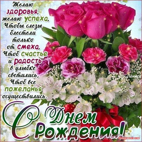 http://pozdravka.com/_ph/24/801213671.jpg