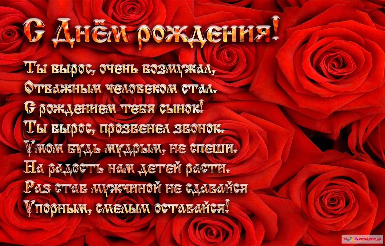 Девушка сосет русская версия