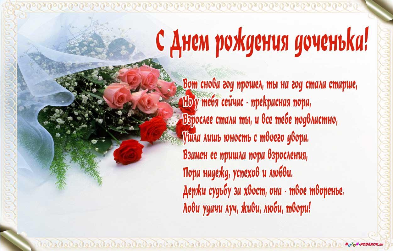 С днем рождения красивые картинки с пожеланием 7