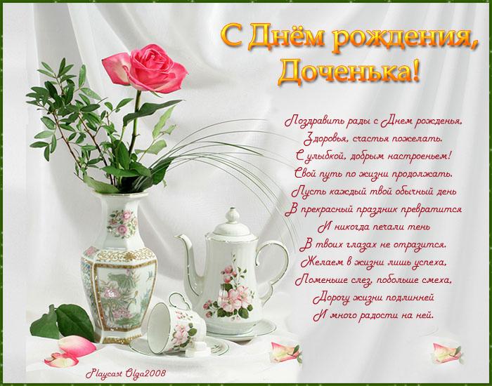 Поздравления для друзей на английском языке
