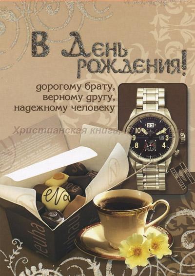Билет на поезд Казань Санкт Петербург