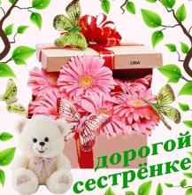 Поздравления с днём Татьяны 25 января