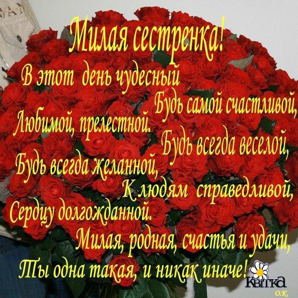 Гумат натрия сахалинский для рассады отзывы покупателей 46