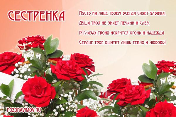 Поздравления с юбилеем школы - ПоздраВита