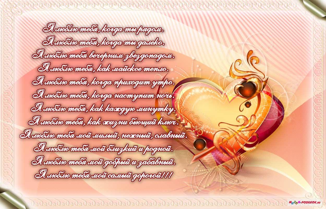 Пожелания в открытке своими словами, крещением господним