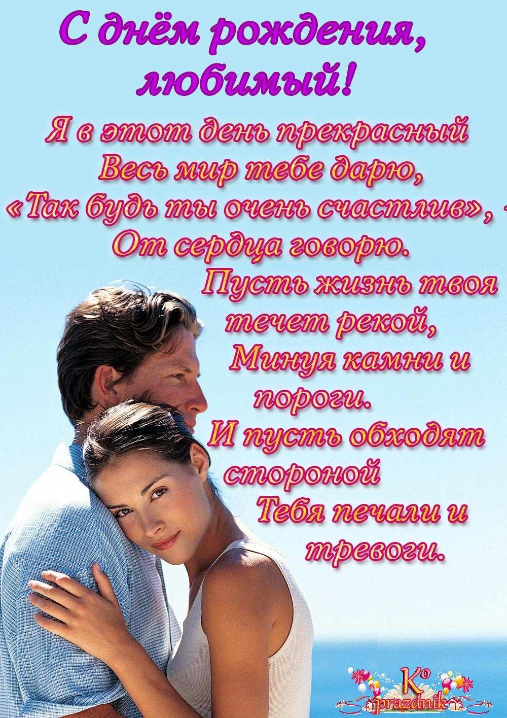 Поздравления с 26 мая день российского предпринимательства