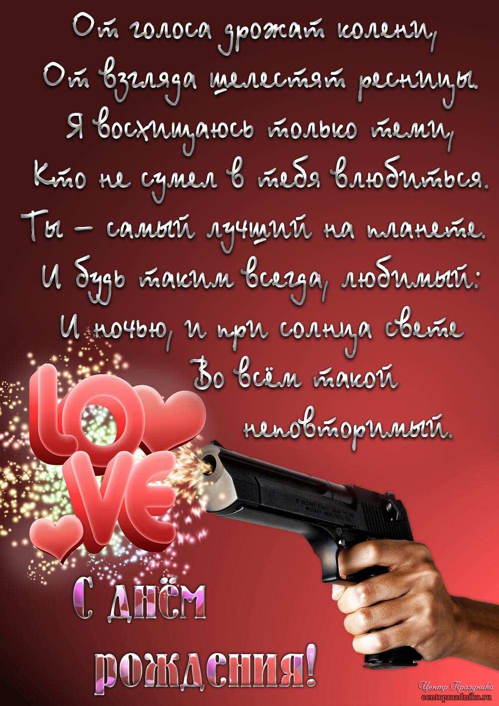 открытки с днем рождения маргарита поздравления