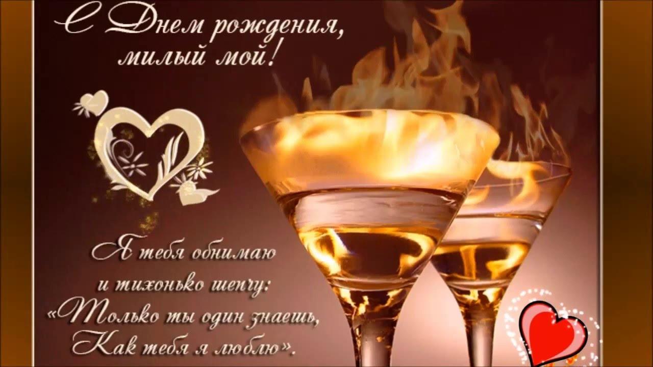 Валентинка с надписью на английском - День Святого 75