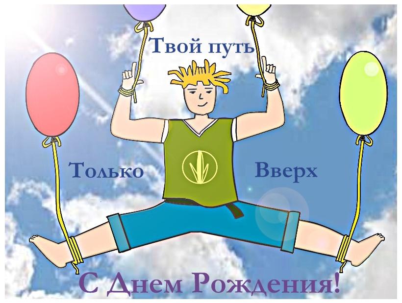 Поздравления с днем рождения артистке