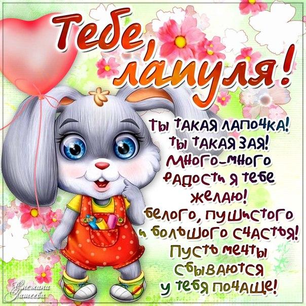 Поздравления мальчику с днем рождения на татарском языке