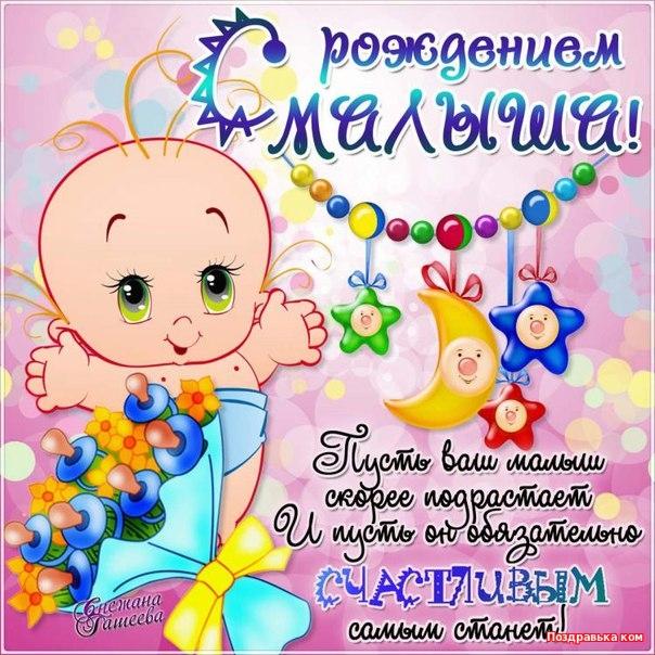 Большая открытка гиф с днем рождением 4